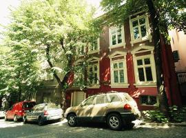 Hotel Photo: Guest House Belgrade