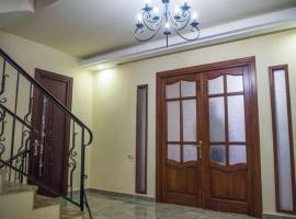 A picture of the hotel: Beautiful house in Yerevan
