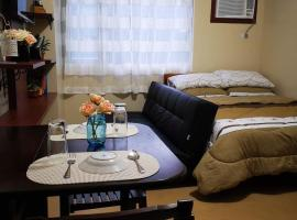 Hotel Photo: Joaquim Vacation Homes