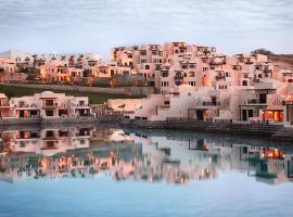 Hotel Photo: The Cove Rotana Resort - Ras Al Khaimah