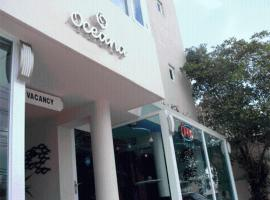 A picture of the hotel: Oceana Hostal Playero