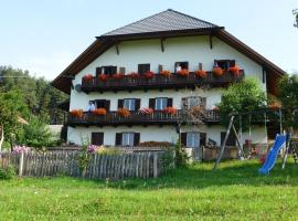 Hotel Photo: Schartnerhof
