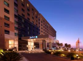 A picture of the hotel: Radisson Blu Hotel, Cairo Heliopolis
