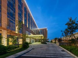 Hotel photo: Novotel Qingdao New Hope