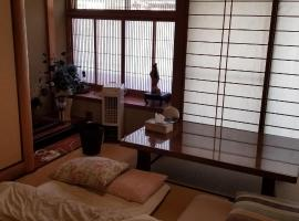 A picture of the hotel: Full house Miyajima (Tatami Jp style room)