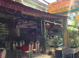 Vilaysing Guesthouse Pakse laoPDR