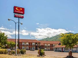Hotel Photo: Econo Lodge Ashland