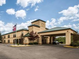 Hotel Photo: Quality Inn Rogersville