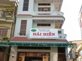 Hotel near Duong Dong Airport airport : Hai Hien Guesthouse
