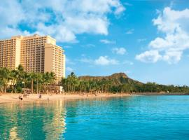 Hotel Photo: Aston Waikiki Beach Hotel