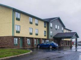 Hotel Photo: Quality Inn Streetsboro