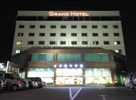 Hotel Photo: Chungju Grand Hotel