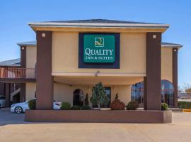 Hotel Photo: Quality Inn & Suites Owasso
