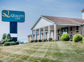 Hotel Photo: Quality Inn Riverview Enola Harrisburg