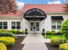 Hotel Photo: Bluegreen Vacations Suites at Hershey