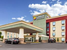 Hotel Photo: Comfort Inn & Suites Knoxville West