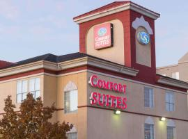 Hotel Photo: Comfort Suites North Fossil Creek