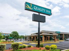 Hotel Photo: Quality Inn Manassas