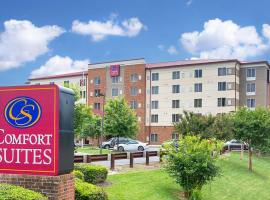 Hotel Photo: Comfort Suites at Virginia Center Commons