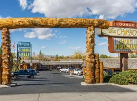 Hotel Photo: Rodeway Inn Pronghorn Lodge