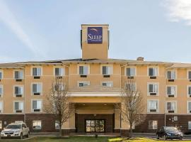 Hotel Photo: Sleep Inn & Suites Shepherdsville Louisville South