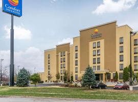 Hotel Photo: Comfort Inn & Suites Lexington