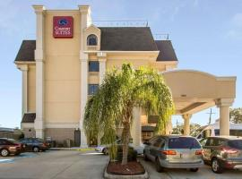 Hotel Photo: Comfort Suites Kenner