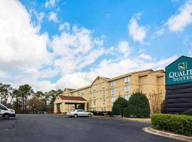 Hotel Photo: Quality Suites Atlanta Airport East