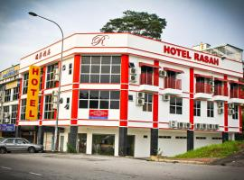 Hotel Photo: Hotel Rasah Seremban