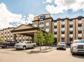 Hotel Photo: Comfort Inn & Suites Fort Saskatchewan