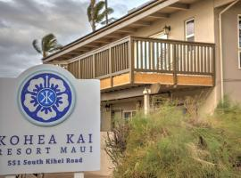 Hotel Photo: Kohea Kai Maui, an Ascend Hotel Collection Member