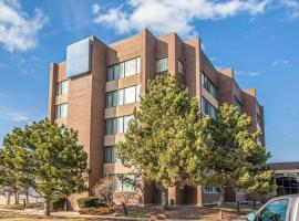 Hotel Photo: Quality Inn & Suites Orland Park