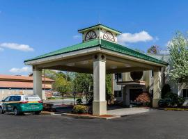 Hotel Photo: Quality Inn & Suites - Boston/Lexington