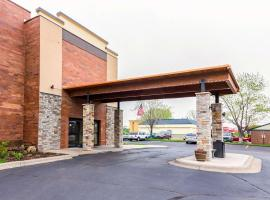 Hotel Photo: Quality Inn and Suites - Arden Hills