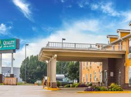 Hotel Photo: Quality Inn & Suites Chesterfield Village