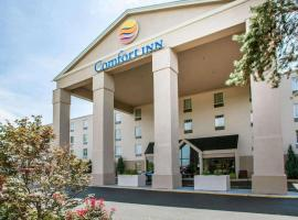 Hotel Photo: Comfort Inn St Louis – Westport
