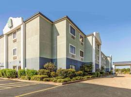 Hotel Photo: Quality Inn and Suites Jackson Int'l Airport