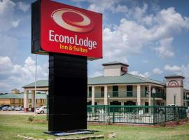 Hotel Photo: Econo Lodge Inn & Suites Philadelphia