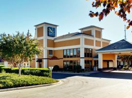 Hotel Photo: Quality Inn & Suites Matthews