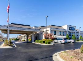 Hotel Photo: Quality Inn Lumberton
