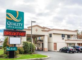 Hotel Photo: Quality Inn & Suites Atlantic City Marina District