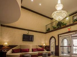 Hotel Photo: Quality Suites North Bergen