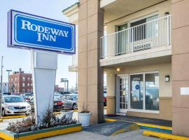 Hotel Photo: Rodeway Inn Boardwalk