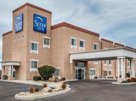 Hotel Photo: Sleep Inn University