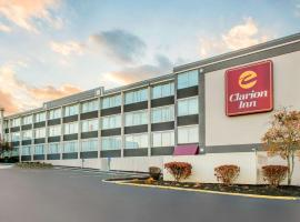 Hotel Photo: Clarion Inn Dayton Airport Englewood