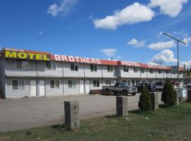 Hotel Photo: Brothers Inn Motel