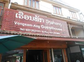 A picture of the hotel: Vongsam-Ang Guesthouse
