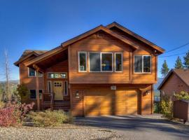 Hotel Photo: Boulder Mountain Holiday home