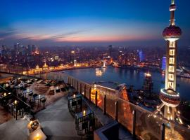 Hotel Photo: The Ritz-Carlton Shanghai, Pudong