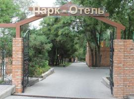Hotel Photo: Park Hotel Mariupol